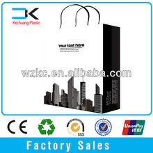 Factory supply Packaging wholesale plastic pp gift bag