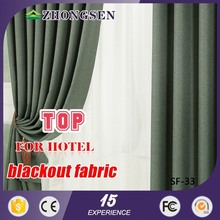 Competitive Price New bath shower windows curtain