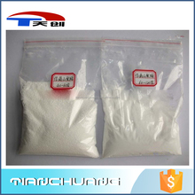 Factory directly supply Food Additives Sorbitol
