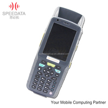 Geofanci MT35 1m middle range rfid reader for warehouse management