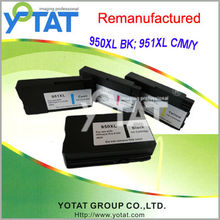 New remanufactured cartridge for HP950XL HP951XL
