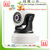 Marvio ip pan tilt wifi camera 320 Series home security system avtech camera for wholesales