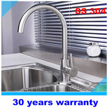 30 years warranty kitchen single handle faucet Stainless steel 304 faucet