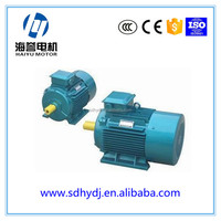 high efficiency single phase three phase 1HP 2HP electric motor
