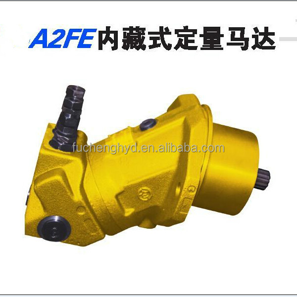 Hydraulic Axial Piston Motor in Motors, Hydraulic Pump Motors A2FE56