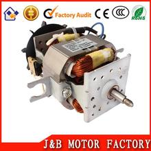 copper coated aluminum 300w ac motor 220v 50w 7010