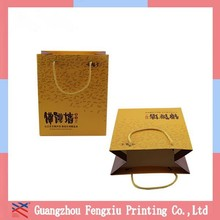 Customizable Food Packaging Paper Bag Snack Paper Bag With Handle China Wholesale
