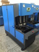 LS-B3L plastic bottle blow mulding machine/water bottle blow moulding machine /jar blowing machine