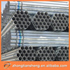 Hot sale low price compressive strength steel pipe