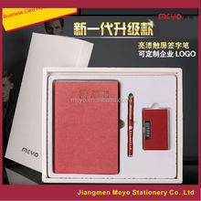 business pu leather gift set 8g flash drive card pen notebook gift set