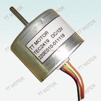 micro 12v dc pump submersible motor