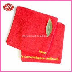 25*25cm Home Use Towel, Microfiber kitchen towel