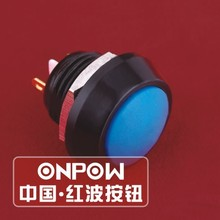 ONPOW 12mm Normally open Momentary Zn-Al Alloy Push button Switch with Raisd head and pin terminals ( GQ12B-10/B/J/A) CE, RoHS