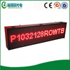 Hidly Top led lamp RED P10 Double Sided display Outdoor led sign(P1012832ROWTB)