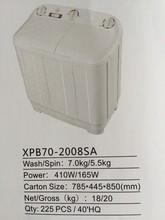 Twin tub/semi automatic washing machine XPB70-2008SA