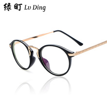 168 ewltyj 2174 vintage decorative arts plain mirror glasses frame metal nose small fresh glasses wholesale manufacturers