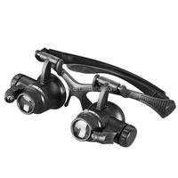 BIJIA Glasses New Loupe 10X 15X 20X 25X LED Double Eye Jeweler Watch Repair Magnifying (10X 15X 20X 25X Double Eye)
