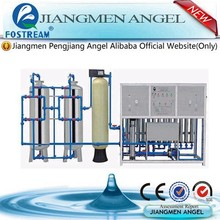 Jianemen Angel ss water treatment solution and profile
