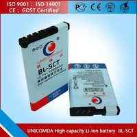 excellent quality lowest price battery BL-5CT for Nok