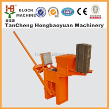 Small investment !!clay brick making machine for building house/soil brick making machine