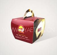 Common Cheap Cake Box