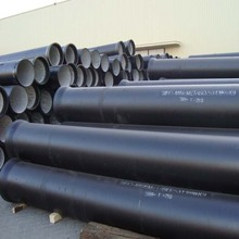 Ductile Cast Iron Pipe Joints