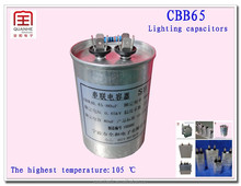 AC450V/550V ,CBB65 Lighting capacitor(Fish lamp capacitor,Leakage magnetic ballast capacitor)