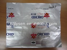 KOLYSEN butter foil wrapper sheet with punch hole