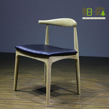 Metal Frame Hans Wegner Replica Dining Room Ox Horn Chair