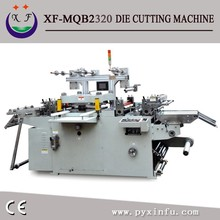MQB2-320 Auto Printed Adhesive Paper Label Die Cutting Machine