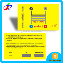 prepaid electricity meter calling cards