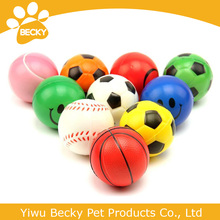Pet Supplies Solid Elastic Ball Play Chew Dog Pets Toys 6Cm Random Color