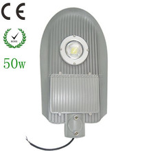 50 watt led street light high lumen CE ROHS approved