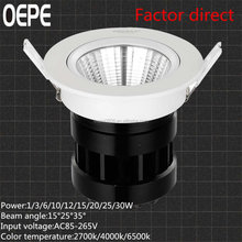 High CRI RA>90 for shop display led cob spotlight meanwell led driver low power 10w led recessed ceiling spotlight