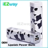 2015 fanshion animal skin lipstick mini power bank