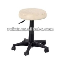 adjustable office metal stools