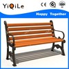 Environmental friendly wood park bench--YiQiLe