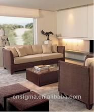 2015 Sigma best selling rattan indoor furniture modern