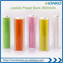 OEM Fashionable Ultra Slim 2600mah Power Charger Portable Lipstick Power Bank