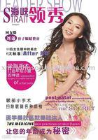 Hot sale Printing Service Magazine