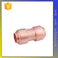 Copper small quick connector /Brass small hose adapter /Brass pipe fitting quick connector