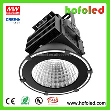 2014 new hot lamp fixture led high bay light with ce