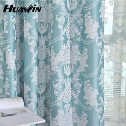 2014 High quality popular fashion jacquard bluckout style window curtains