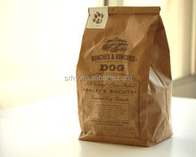 Kraft paper stand-up bag stand-up pouch For Dog food