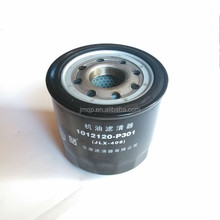 Auto filter for ISUZU oil filters 4HK1 engine NPR 1012120-P301