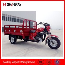 Shineray 150cc 200cc 250cc 300cc gasoline engine cargo passenger use tricycle, three wheel motorcycle, trike in China for sale