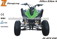 2015 new design atv tracked vehicle