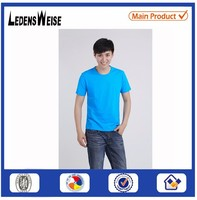 beijing available factory price private label t-shirt manufacturer