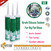High Strength Acetic-cured Liquid Silicone Sealant