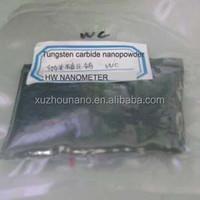 Petrochemical Cracking Catalyst WC Nanopowder